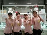 THE KISS sweets マルイシティ横浜のアルバイト