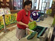 ヘイアン 菊川店のアルバイト情報