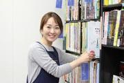 島村楽器 イオンモールかほく店のアルバイト情報