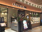 Chawan 静岡モディ店のアルバイト情報