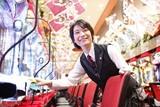 丸三平田店のアルバイト