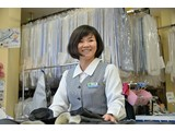 ポニークリーニング 熊野神社前店のアルバイト