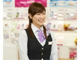 携帯販売イオン川口前川(エスピーイーシー株式会社)のアルバイト