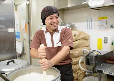 すき家 西脇野村店3のアルバイト情報