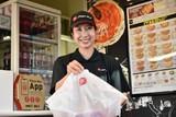 ピザハット 鴨居店(インストアスタッフ)のアルバイト