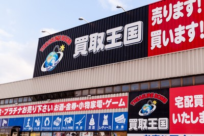 買取王国 高辻店(アパレル/パート・アルバイト)のアルバイト情報