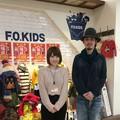F.O.KIDS メルシー黒部店のアルバイト