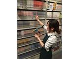 サイバック 西心斎橋店のアルバイト