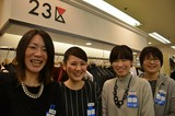 23区・組曲・ICB・自由区 Lサイズショップ/Sサイズ 福屋駅前店(昼募集)のアルバイト