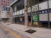 福岡中央薬局のアルバイト情報
