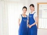 CaSy(カジー) 川崎市百合ケ丘エリアのアルバイト