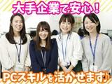 佐川急便株式会社 金沢営業所(コールセンタースタッフ)のアルバイト