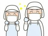 杉本水産 株式会社のアルバイト