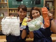 チュチュアンナ 長崎浜の町通り店(短期間勤務)のアルバイト情報