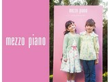 mezzo piano 大丸 京都店のアルバイト