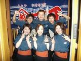 魚や一丁 新宿西口店のアルバイト