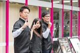 UQスポット秋葉原店のアルバイト