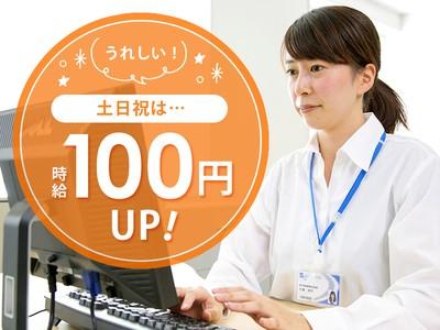 佐川急便株式会社 和光営業所(一般事務)の求人画像
