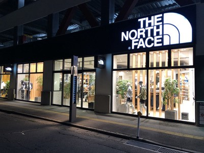 THE NORTH FACE 新潟(株式会社天音)のアルバイト