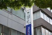 株式会社 いわきテレワークセンター 福島CRMセンターのアルバイト情報