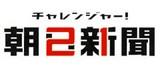 DAY'S FACTORY株式会社 (ASA東吹田)のアルバイト