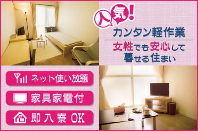 株式会社ニッコー 検査(No.8-2)-5の求人画像