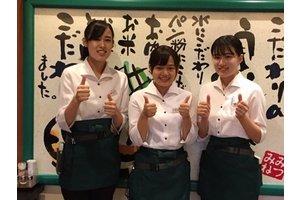 バイトデビュー大歓迎★ 週1日~ 働き方自由!友達同士の応募OK!