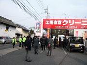 クリーニングショップアップル 篠ノ井店のイメージ