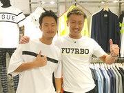 adamsJUGGLER横浜ワールドポーターズ店のアルバイト情報