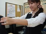 クリーニングたんぽぽ 高円寺南店のアルバイト