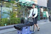 ダスキン福井西支店(クリーンサービス)のアルバイト情報