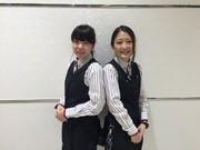 ミレ・キャリア(東京パチンコ店)のアルバイト情報