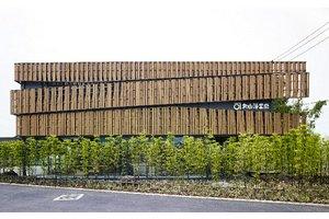 創業安政元年「東京築地丸山海苔店」の通販事業部での受注センターのお仕事