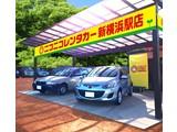 ニコニコレンタカー新横浜駅店のアルバイト