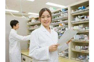◆薬剤師免許必須◆スキルを活かして働こう!ブランク有でも大歓迎◎