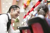丸三大田店のアルバイト