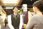 丸三大田店のアルバイト情報