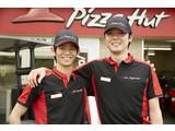 ピザハット 目白台店(デリバリースタッフ)のアルバイト
