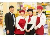 AEON 新茨木店のアルバイト
