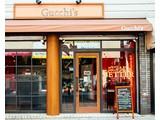 肉とチーズのお店 Gucchi'sのアルバイト