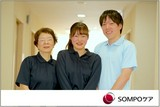 SOMPOケア 草加谷塚 訪問介護_34030A(介護スタッフ・ヘルパー)/j12043269ca1のアルバイト