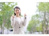 アクセスライン 大阪市淀川区エリア(営業事務)のアルバイト