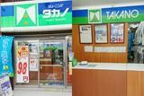 クリーニングタカノ 高砂駅前店のアルバイト