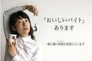 Soup Stock Tokyoから、世の中の体温を上げる。