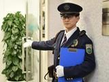 株式会社アルク 城東支社 施設警備(お台場)(夜勤)のアルバイト