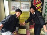 サンコーレンタカー 堺営業所(フリーター)のアルバイト