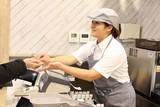 吉野家 王子神谷店[001]のアルバイト