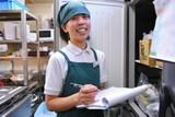 めしや食堂 京都久世店のアルバイト