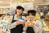 Odakyu OX 梅ヶ丘店(パート)食品のアルバイト