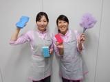 ダスキンムサシノ第2支店メリーメイド(ハウスクリーニング)のアルバイト